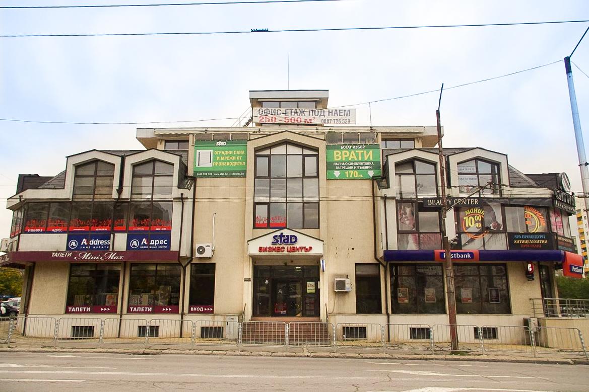 Бизнес център Стад