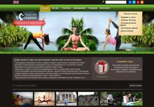 Добре дошли в новия ни сайт